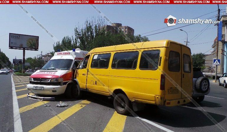 Երևանում բախվել են մարդատար Газель-ն ու շտապօգնության ավտոմեքենան. հիվանդանոց են տեղափոխվել հիվանդը, բժիշկն ու բուժքույրը