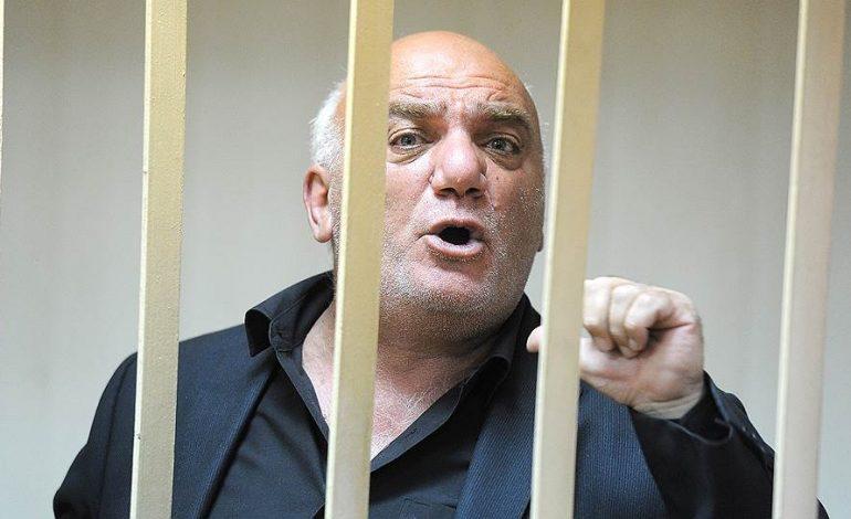 Հայազգի գործարարը դատապարտվեց 12 տարվա ազատազրկման