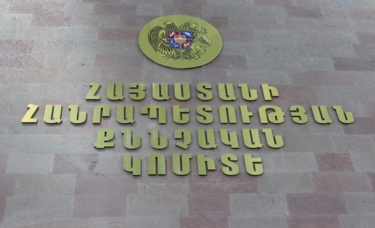 Հրաչ Ավետիսյանի ինքնասպանության գործով մեղադրանք է առաջադրվել համածառայակցին