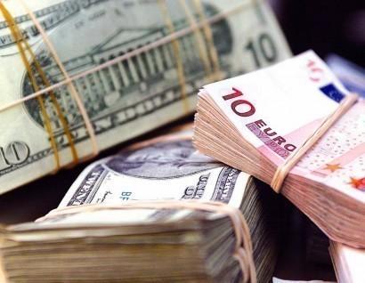 Արտարժույթի փոխարժեքն ըստ ՀՀ բանկերի