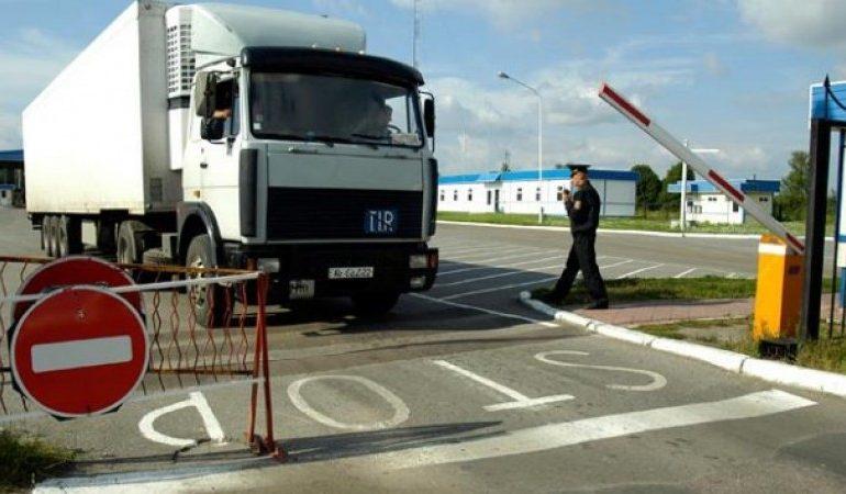 Պայթյուն վրաց-ռուսական սահմանին. կա մեկ զոհ