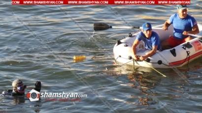 Որոնվում է Սոլակի 27-ամյա բնակիչը. Գյումուշի ջրամբարում` ափին, հայտնաբերել են աղջկա հողաթափը, իսկ ջրամբարի մեջ` գլխարկը