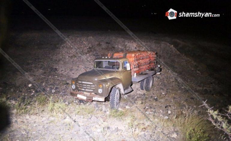 Արտակարգ իրավիճակ Արմավիրի մարզում. գազաբալոններով բեռնատարը հայտնվել է ձորում