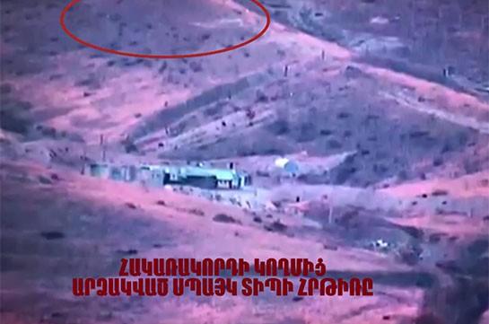 ՏԵՍԱՆՅՈՒԹ. Արցախի ՊՆ-ն հրապարակել է Ադրբեջանի զինուժի կողմից «ՍՊԱՅԿ» հրթիռի արձակման պահի եւ թողած հետքի տեսագրությունը