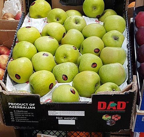 «Ժողովուրդ». Ադրբեջանից  Հայաստանի շուկա մտած խնձորների գործը «քնեցնում» են