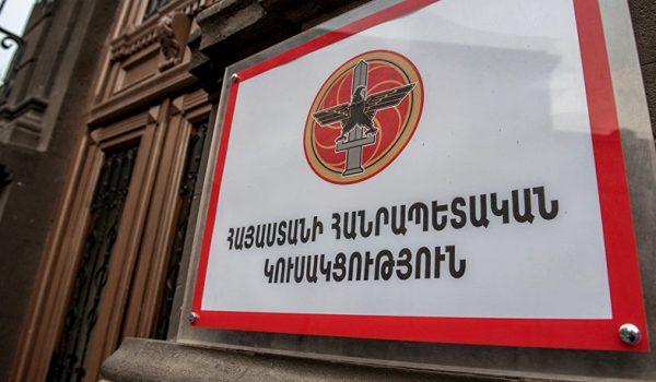 «Ժողովուրդ». ՀՀԿ-ականներին խիստ հրահանգ է տրվել. ոչ մի դեպքում ծպտուն չհանել