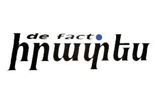 «Իրատես». ՀՀԿ-ն հետ է քաշել գործարարների «բատալիոնը» և առաջ քաշել մեկհոգանոց «մատյան գունդ»