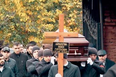 «Հրապարակ». Լեւոն Հայրապետյանի թաղմանը Հայաստանից որեւէ բարձրաստիճան պաշտոնյա չի մասնակցել. ո՞րն է պատճառը