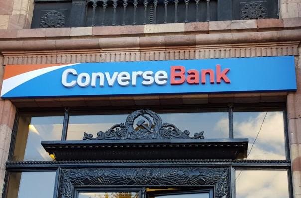 Թալանել են «Կոնվերս» բանկի՝ Երևանի կենտրոնում գտնվող մասնաճյուղը