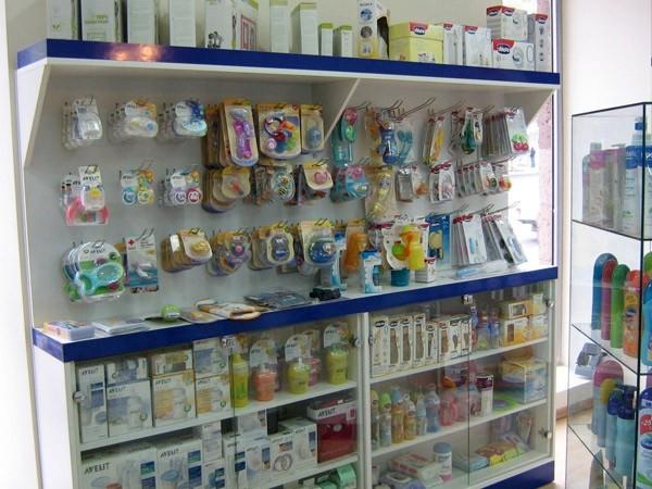 «Առավոտ». Մալաթիա համայնքում դեղատների բիզնեսում կատաղի պայքար է ընթանում