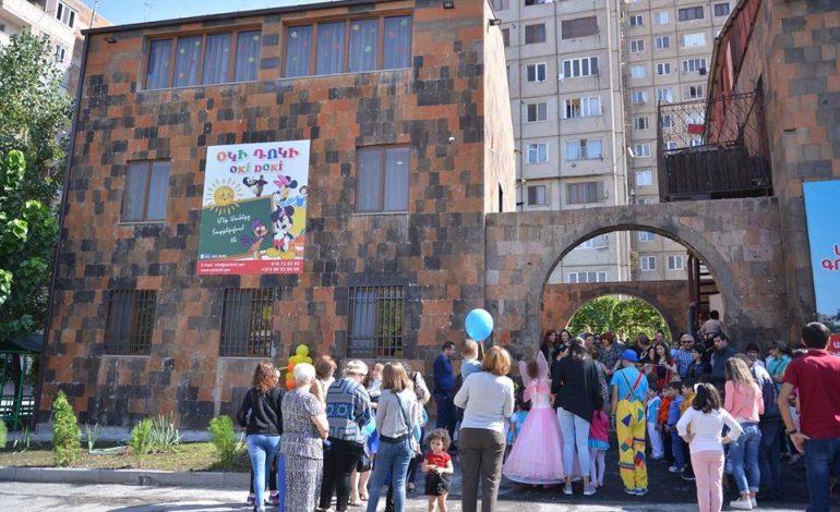 ՖՈՏՈ. Մեր սաները տարբերվում են. Նոր «OKI DOKI» Երևանում