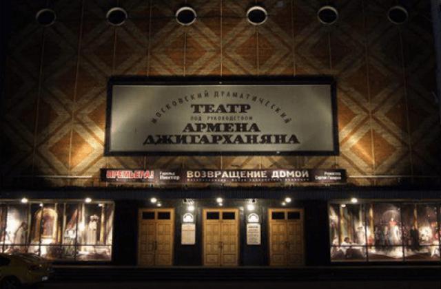 Ջիգարխանյանի թատրոնից անհետացել է 80 միլիոն ռուբլի