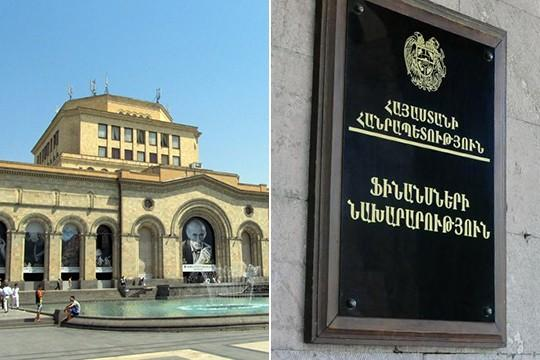 «Ժողովուրդ». Հայաստանի ազգային պատկերասրահը դատի է տվել ֆինանսների նախարարությանը