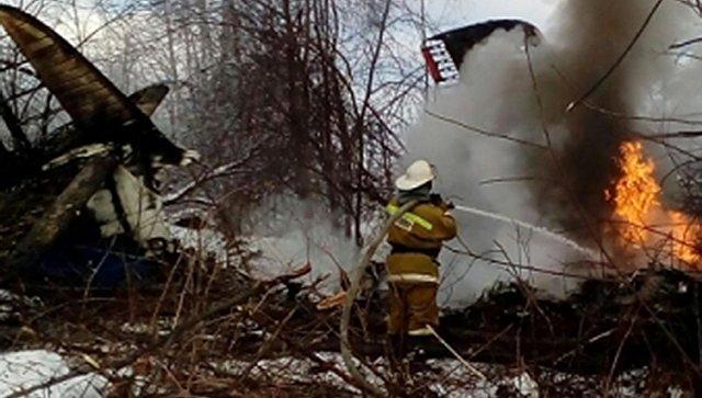 ՏԵՍԱՆՅՈՒԹ. Ռուսաստանում ինքնաթիռ է կործանվել