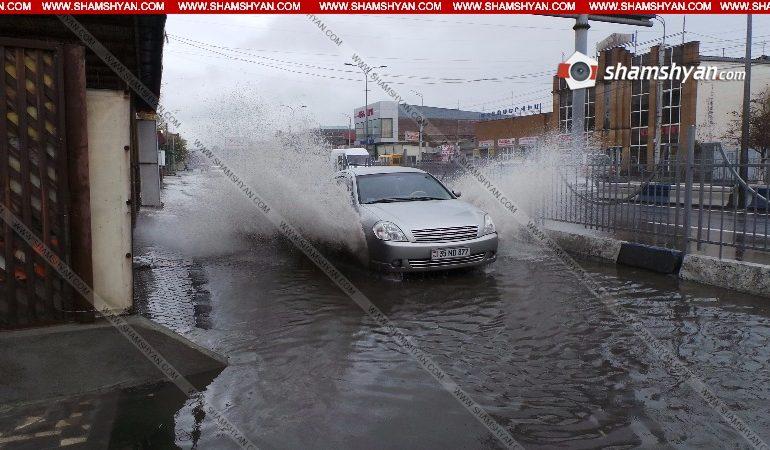ՖՈՏՈ. Արտակարգ իրավիճակ Թաիրով գյուղում. սելավատարերի խցանման պատճառով անձրևաջրերը լցվում են մարդանց տները