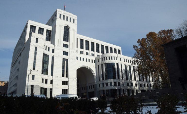 Հայաստանի արտաքին գործերի նախարարությունը հայտարարություն է տարածել