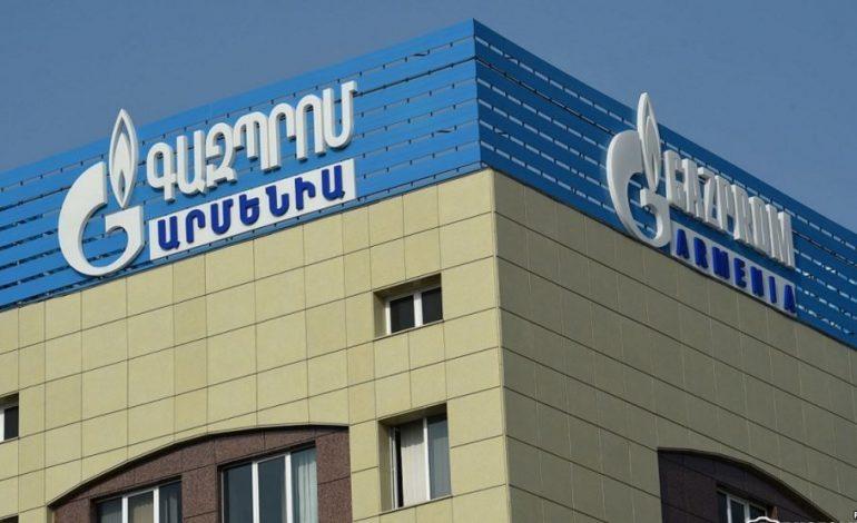 «Ժողովուրդ». «Գազպրոմ Արմենիա»-ն դատի է տվել մի քանի դպրոցների