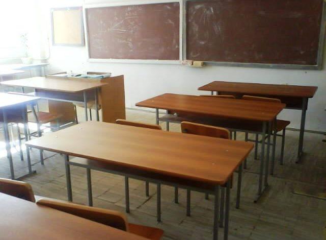 Ո՞ր դպրոցները կանցնեն հեռավար կրթության