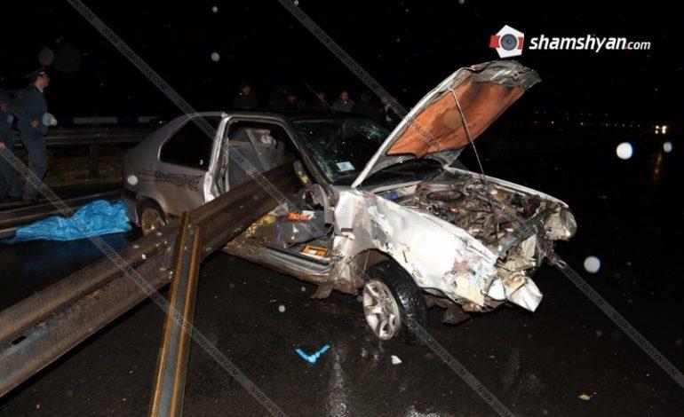 Ավտովթար Երևան-Սևան ճանապարհին. 23-ամյա ամերիկուհին մահացել է