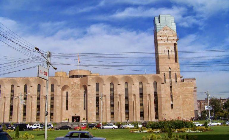 Քաղաքապետարանը Երևանում նոր հանք շահագործելու  իր համաձայնությունը չի տվել