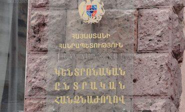 ЦИК Армении утвердила протокол о распределении депутатских мандатов