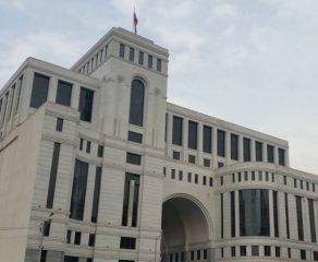 МИД Армении: Идея Азербайджана об «открытии коридора» полностью искажает содержание и цель трехсторонних заявлений