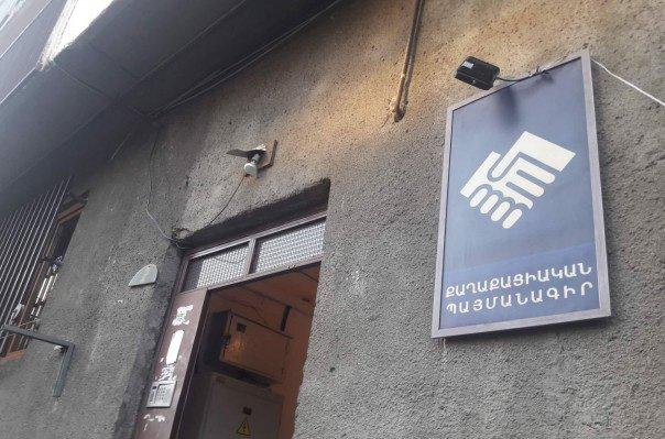 ՔՊ փակ հանդիպմանը նոր որոշում է կայացվել. Արսեն Թորոսյանն ու Հերիքնազ Տիգրանյանը փոշմանել են