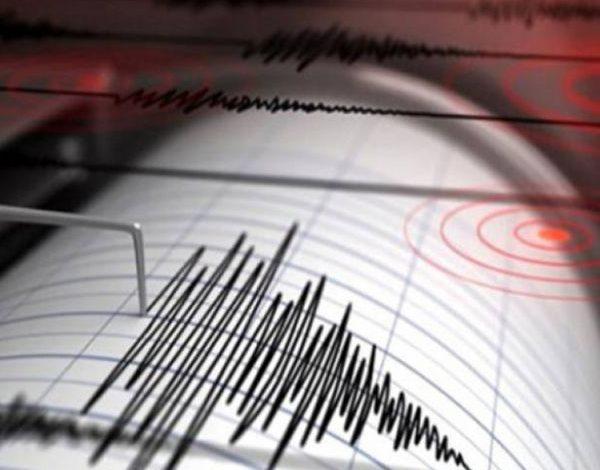 Քիչ առաջ Հայաստանում երկրաշարժ է արձանագրվել