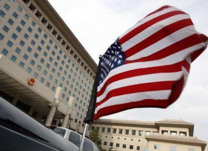 ԱՄՆ կոնգրեսականները հայ գերիներին ազատ արձակելու կոչով բանաձև կներկայացնեն