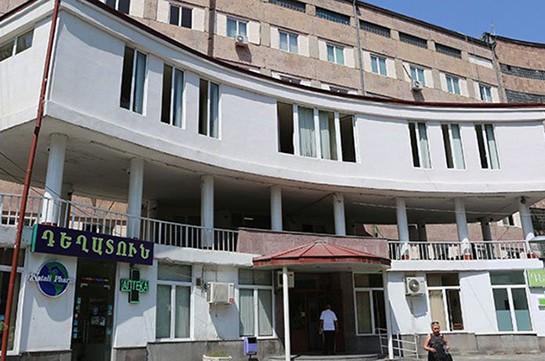 Որդին դիմել է ոստիկանություն և հայտնել՝ «Սուրբ Գրիգոր Լուսավորիչ» բժշկական կենտրոնում հանգուցյալ մոր ոսկյա մատանին գողացել են