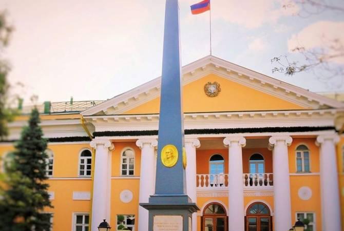 Ռուսաստանում ՀՀ դեսպանությունը բողոքի նոտա է հղել ՌԴ ԱԳՆ-ին՝ կապված ռուս քաղաքական գործիչների՝ հաճախակի դարձած հակահայ ելույթների հետ