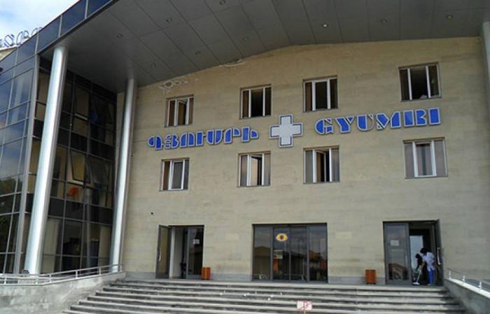 «Գյումրի» բժշկական կենտրոնն ահազանգում է