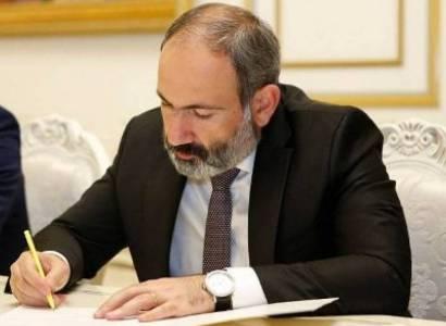 Պաշտոնանկություն վարչապետի որոշմամբ