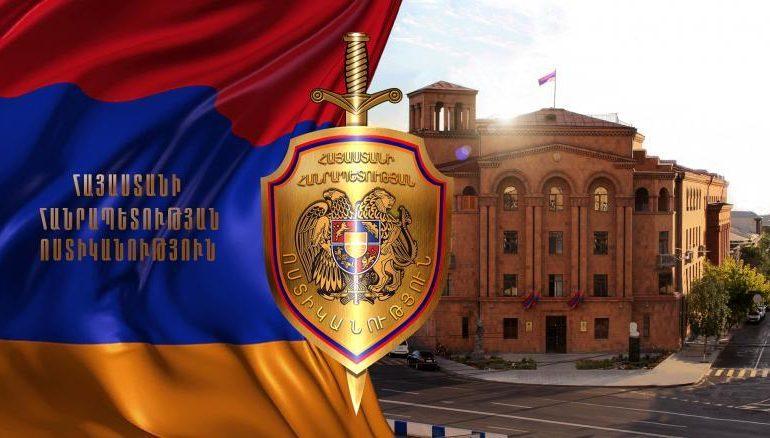 ՀՀ ոստիկանությունը հաղորդագրություն է տարածել