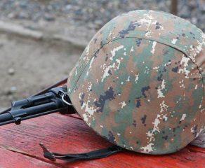 В Арцахе погиб 19-летний военнослужащий