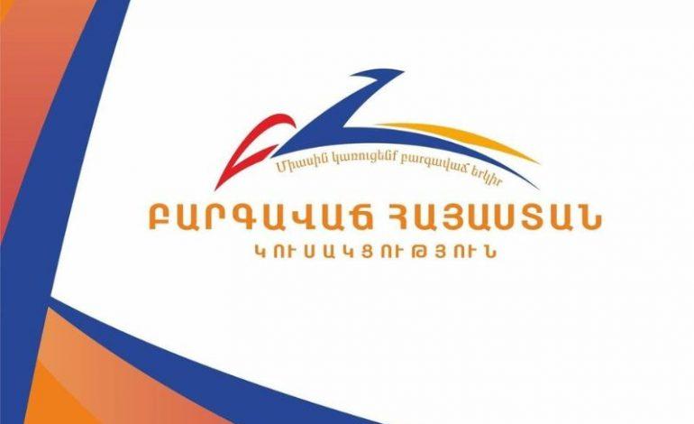 «Բարգավաճ Հայաստան» կուսակցությունը չի մասնակցի հոկտեմբերի 17-ին անցկացվող ՏԻՄ ընտրություններին