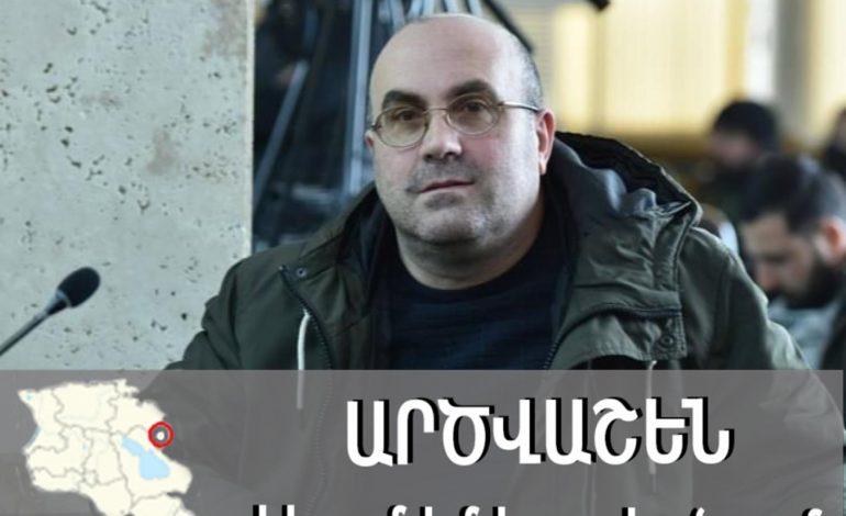 Ձեզ համար իսկանդերի իմիջն է կարևորը, դուք թքած ունեք Հայաստանին սպառնացող իրական վտանգների վրա
