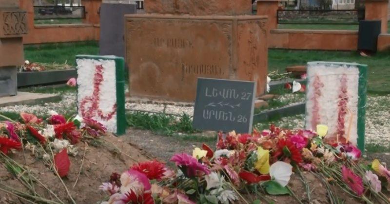 ՏԵՍԱՆՅՈՒԹ. Այսօր էլ եղբայրները դարձյալ միասին են՝ կողք կողքի. Լևոն և Արմեն Անթանյանները մնացել են թշնամու շրջափակման մեջ