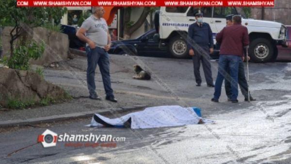 Կրակոցներ՝ Երևանում. կա 1 զոհ, 1 վիրավոր