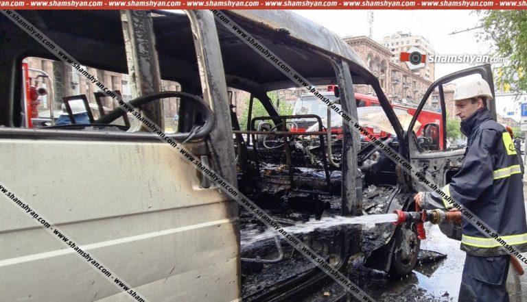 ՖՈՏՈ. Թիվ 31 երթուղայինում հրդեհ է բռնկվել. ավտոմեքենան վերածվել է մոխրակույտի
