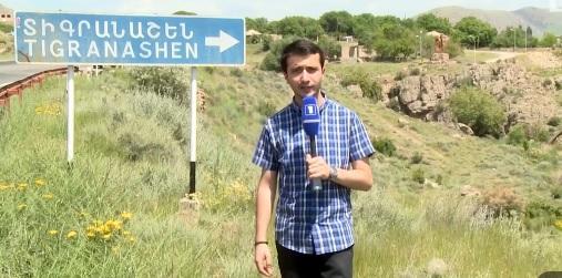 ՏԵՍԱՆՅՈՒԹ. Հայաստանի Հանրային հեռուստաընկերությունը պրոադրեջանական քարոզչություն է իրականացնում. Mediaport