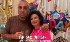 ՖՈՏՈՇԱՐՔ. Ինչպես են տոնել Սամվել Ալեքսանյանի կնոջ ծննդյան օրը