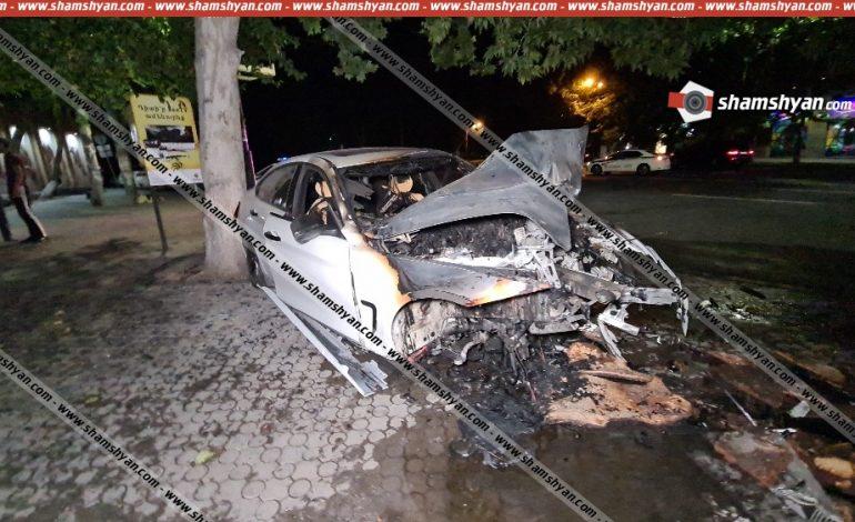 Խոշոր ավտովթար-հրդեհ Երևանում. BMW-ն բախվել է բազալտե եզրաքարին, հայտնվել մայթին ու բախվել ծառին. վարորդին հիվանդանոց են տեղափոխել 2 երիտասարդ տղաներ