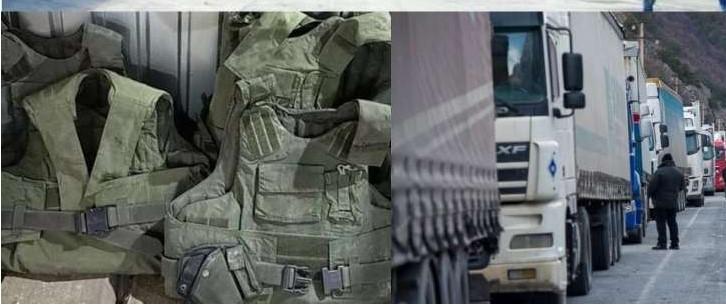Ի՞նչ եղան ՌԴ-ՀՀ զրահաբաճկոններ տեղափոխող բեռները․ պատկան մարմինները գաղտնի են պահում