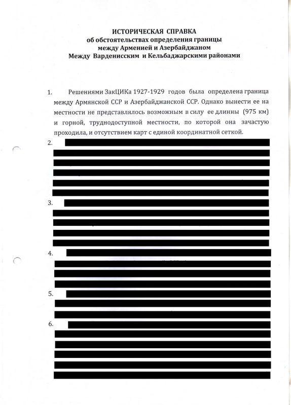 Եթե մի օր անձամբ Վլադիմիր Պուտինը ցանկանա պատկերացում կազմել հայկական Քարվաճառի հարցի մասին, նրան տալու են հենց այս փաստաթուղթը