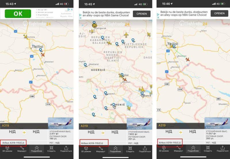 Սխալ է տեղեկությունը, թե ՀՀ կառավարական օդանավը արտահերթ խորհրդարանական ընտրությունների օրը մտել է Ադրբեջանի տարածք