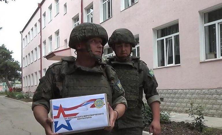 ՌԴ ՊՆ հաղորդագրությունը