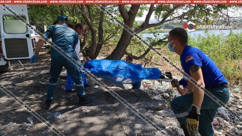 ՖՈՏՈ. Երևանյան լճից կնոջ դի են դուրս բերել