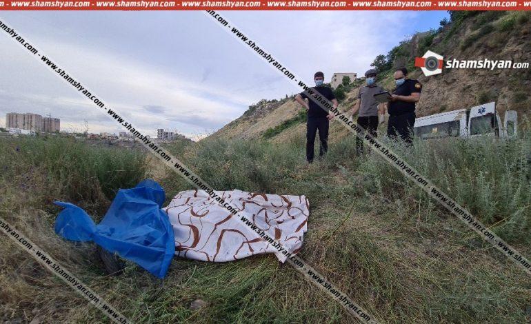 Առեղծվածային դեպք Երևանում. Դավթաշենի կամրջի տակ հայտնաբերվել է տղամարդու կիսաքայքայված դի