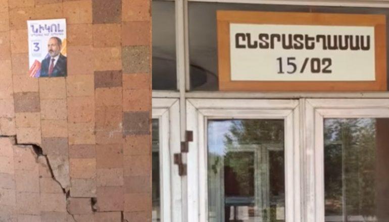 Մեծամորում՝ 15/02 տեղամասային կենտրոնի շենքի վրա փակցվել են ՔՊ քարոզչական պաստառներ